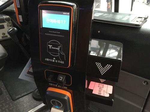 이젠 고속버스도 카드 찍고 바로 탑승!