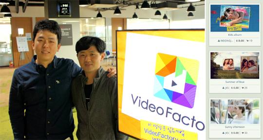 웹기반 자동 동영상 제작 솔루션인 '비디오 팩토리'를 만든 엠제이브이의 황민영 대표(왼쪽)와 공동 창업자 김진회 씨. 오른쪽은 비디오 팩토리의 동영상 제작용 템플릿.