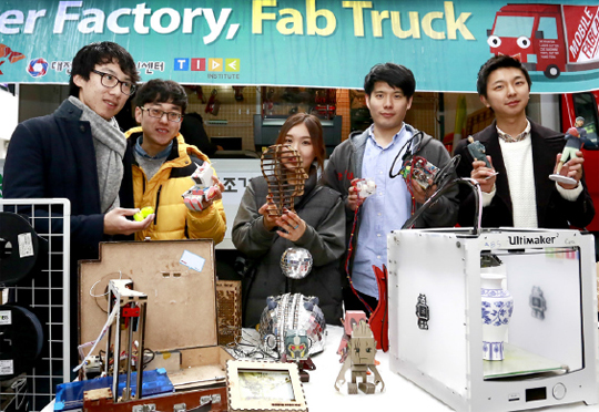 2월 16일 대전 중구 으느정이 문화거리에서 대전창조경제혁신센터와 SK 주최로 열린 팹 트럭 출범식. 참가자들이 3D프린터 제작품들을 들어 보이고 있다.