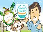 [핸썸보이와 몽이의 HACCP 이야기] 1. 축산물 HAC...