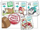[핸썸보이와 몽이의 HACCP 이야기] 3.안전관리통...
