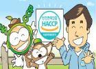 [핸썸보이와 몽이의 HACCP 이야기] 1. 축산물 HACCP 이란?