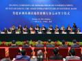 정부, AIIB 참여 공식 결정…중국에 서한으로 통보