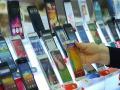 약정 2년 지난 휴대폰 사용자 24일부터 20% 요금 할인