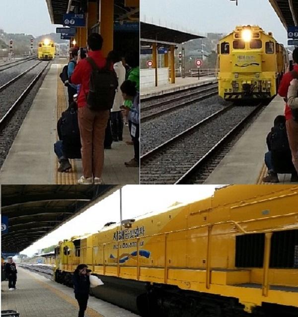 서해금빛열차(G-Train)는 용산역에서 출발하는 장항선으로 아산(온양온천),예산,홍성,대천,장항(서천),·군산,익산역을 경유하며 서해안의 해양생태와 역사, 문화를 찾아가는 관광전용열차다.