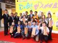 청년창업의 마중물, 청년장사꾼 '영원 프로젝트'