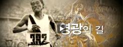 유라시아 친선특급 홍보 영상