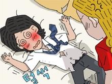 한국에서의 가족계획은?