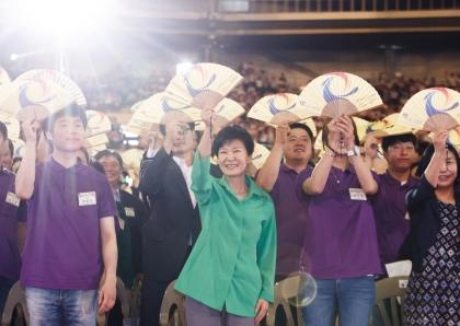 박근혜 대통령이 1일 서울 올림픽공원 체조경기장에서 열린 제17기 민주평화통일자문회의 출범회의에서 부채를 들고 통일준비 한마음 파도타기에 동참...