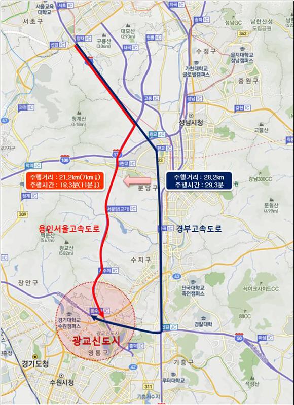 경부고속도로 양재~판교 교통량 줄인다…연결로 착공