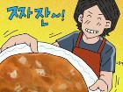 [외국인 아내의 좌충우돌 이야기] 지금 한국은 남...