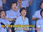 국민대합창 '나는 대한민국' 현장을 가다!