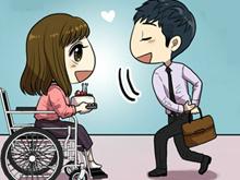[보건복지부] 장애인 연금편
