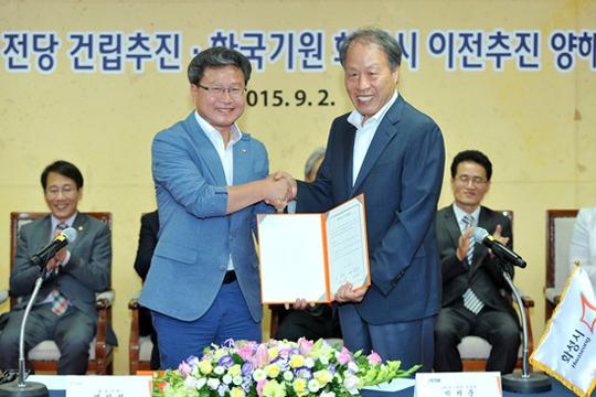 박치문 한국기원 부총재(오른쪽)와 채인석 화성시장이 2일 한국기원에서 바둑의 전당 협약을 체결하고 악수하고 있다. (사진=한국기원)