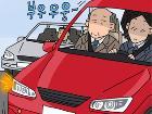 [외국인 아내의 좌충우돌 이야기] 보복운전자의 ...