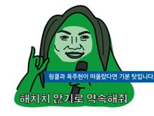 [공무원생활원정대] 산림청 임업직