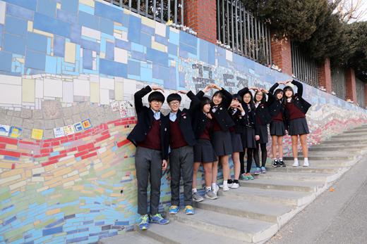 자유학기제 운영학교인 서울 연희중학교 학생들이 자신들이 만든 학교 벽화 앞에서 포즈를 취하고 있다.