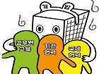 [공무원생활원정대] 국가공무원인재개발원