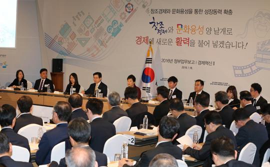 박근혜 대통령이 18일 경기도 성남시 판교테크노밸리에서 열린 경제관련 2번째 업무보고에서 모두발언하고 있다. <저작권자(c) 연합뉴스, 무단 전재-재배포 금지>