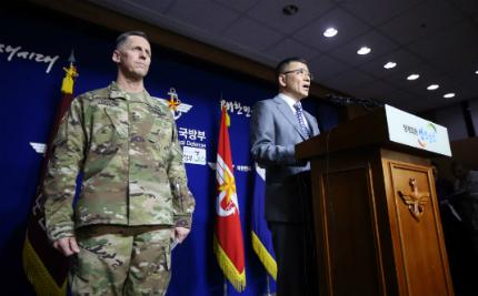 한미, 주한미군 사드배치 공식 협의 시작