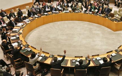 정부, 고강도 대북제재 전방위 외교 박차