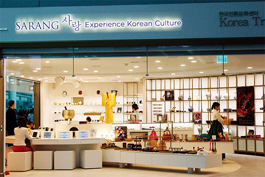 재개장한 한국전통문화센터 동관 전경.
