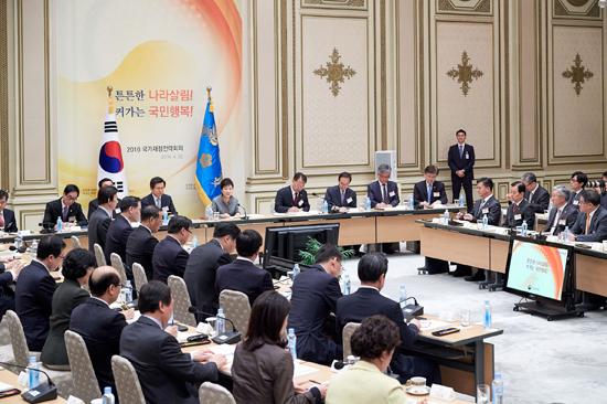 22일 청와대에서 열린 2016 국가재정 전략회의.(사진=청와대)