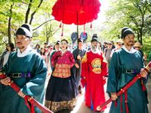 한복 입고 조선을 만나다, '궁중문화축전'