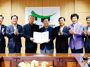 노사 상생·일자리 창출…일할 맛 나는 대한민국