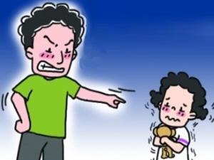 [국민권익위원회] 차대리의 인권매뉴얼_아동학대