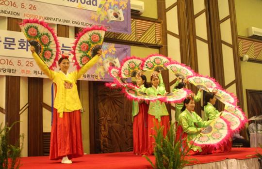 26일 '해외 한국문화가 있는 날'행사에서 케냐와 한국 학생들이 다양한 음악에 맞춰 춤을 추고 있다.