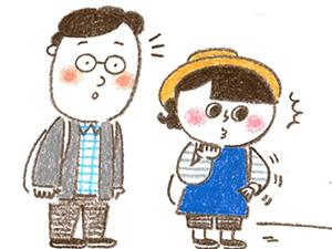 [환경부] 환경 다이어리_생태관광아, 고마워! 화...