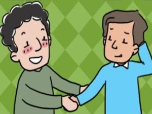 [국민권익위원회] 차대리의 인권매뉴얼_군대 내 ...