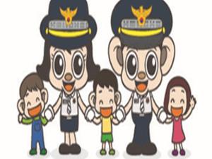 [경찰청] 학대없는 세상 APO와 함께해요