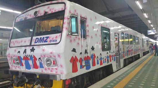 평화열차인 DMZ-train 외부 모습