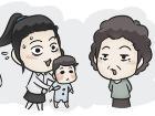 [화성맘VS금성대디] 25화 워킹맘의 고민