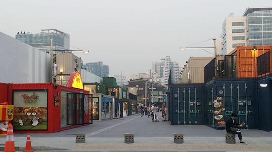 서울시 성동구 서울숲 맞은편에 위치한 공익문화공간