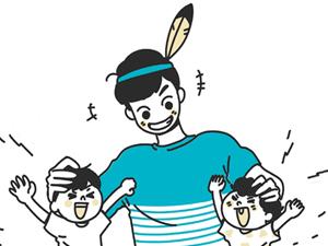 [여성가족부] 독화살 날리기 놀이
