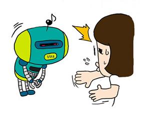 [특허청] 아이디어 탐구생활_심리치료 로봇