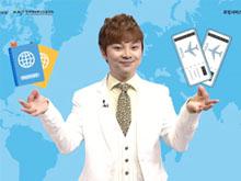 즐거운 해외여행을 위한 해외로밍가이드