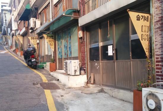 봉제공장 간판제작, '거리의 이름들' 프로젝트.