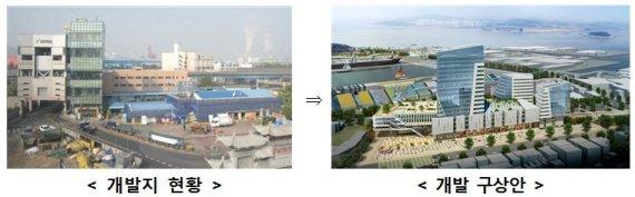 인천역 '복합역사'로 개발…입지규제최소구역 지정