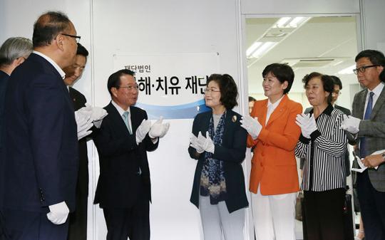 '화해·치유재단'이 7월 28일 공식 출범했다. 강은희 여성가족부 장관, 김태현 이사장 등 참석자들이 현판 제막식을 하고 있다. (사진=여성가족부)
