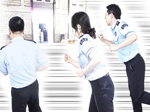 [관세청] 부산세관 방사능특공대