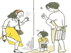 [여성가족부] 밥그릇 주먹밥 놀이