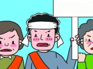 [국민권익위원회] 차대리의 인권매뉴얼_민의