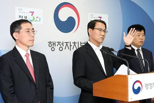 정부, 서울시에 지방공기업 성과연봉제 도입 강력 촉구