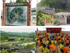 대전 중구 무수천하마을은 대도시 근교에서는 드물게 역사와 전통문화 그리고 농촌다움을 함께 보전하고 있는 마을이다. 무공해 부추와 유기농 자운영 쌀을 비롯한 여러 친환경 농산물을 재배 하고 있어 계절별 농사체험이 가능하며, 다양한 전통음식과 체험/학습프로그램이 마련되어 있다.