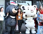 평창 동계올림픽·패럴림픽