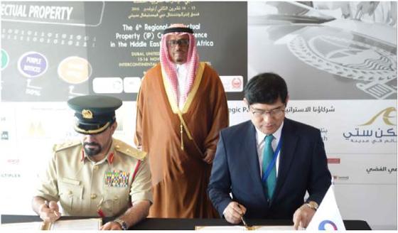 박성준 특허청 산업재산보호협력국장과 압둘 알 오바이들리 UAE 지식재산협회회장(현 두바이 경찰청 차장)이 서명을 하고 있다.